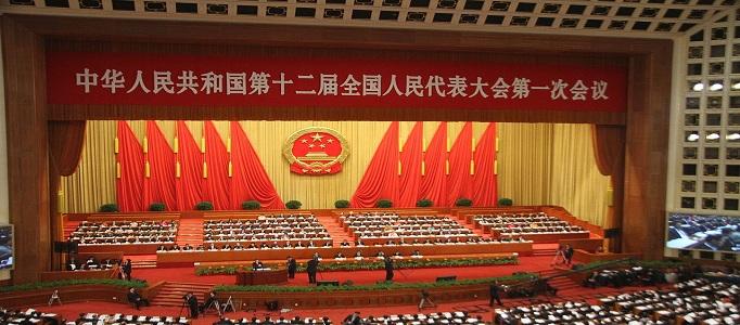 PRC_Congress