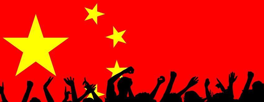 """""""国际绿色能源论坛""""在北京未来科学城举办"""