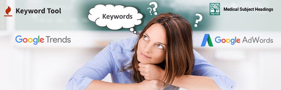 如何使用关键词