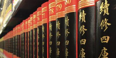 中国国际出版中心在伦敦正式成立