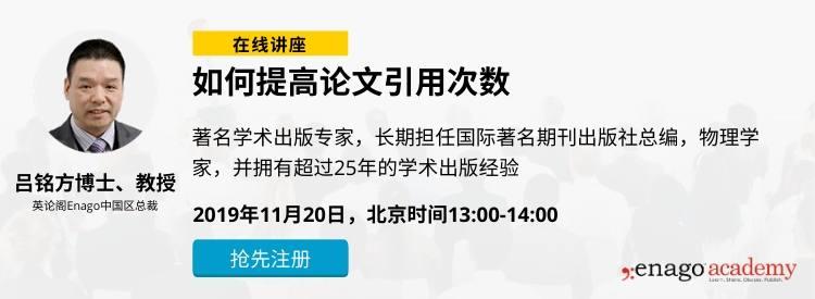 20-Nov-banner