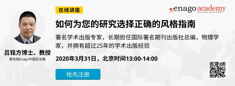 31-march-webinar-banner